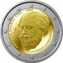 Griechenland 2 Euro Gedenkmünze 2019 ST Andreas...