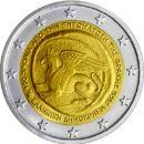 Griechenland 2 Euro Gedenkmünze 2020 ST Thrakiens...